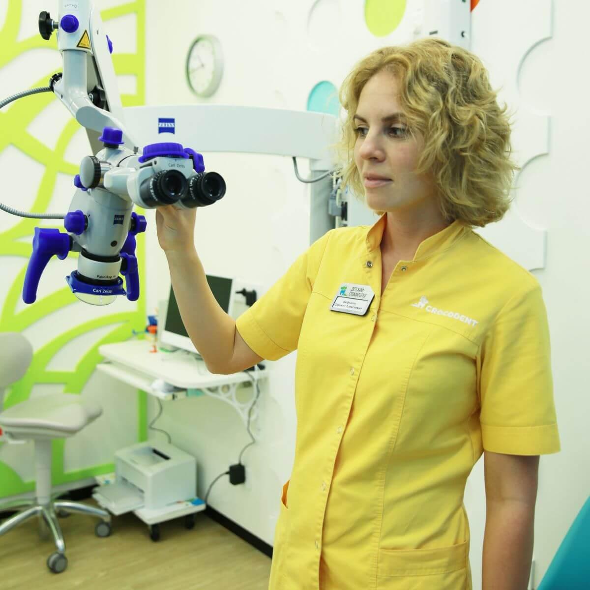 Лечение зубов детям под микроскопом