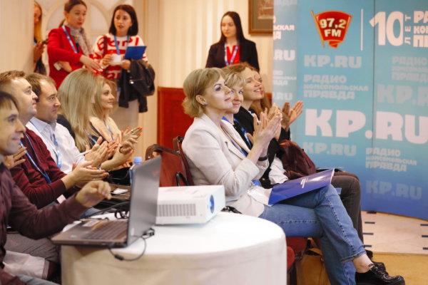 Руководители стоматологии CrocoDent приняли участие в дискуссии по телемедицине