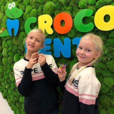 Улыбки Crocodent