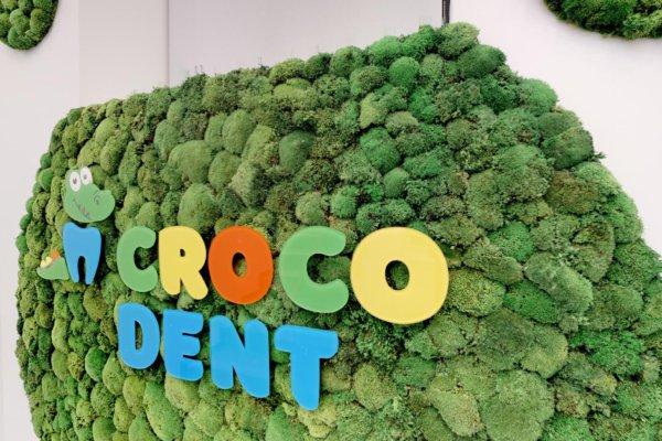 Руководители клиники CrocoDent приняли участие в Деловой пятнице
